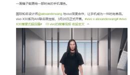 Alexander Wang现身解读vivo X30系列aw联名限定版设计理念
