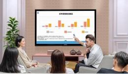 科大讯飞发布智能演示器:AI+录音+翻页器 智能三合一