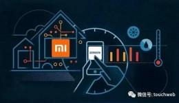 芯来科技完成新一轮战略融资:小米长江产业基金领投