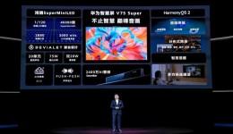 华为首款MiniLED智慧屏今日发布,革新家庭客厅观影新体验