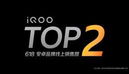「科技头条评论」iQOO Z5的爆款密码:入门机也可以是性能先锋