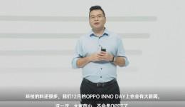 「科技头条评论」OPPO副总裁刘波一句OPPT,道出绿厂多年来的痛