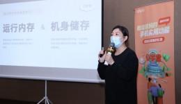 OPPO重阳节进社区,为长辈提供暖心手机培训课