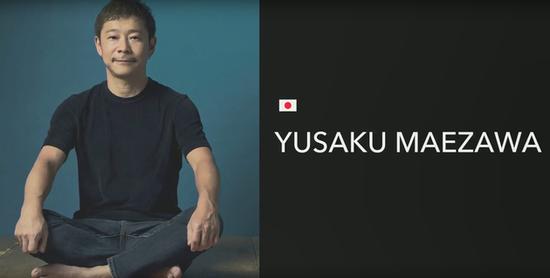 SpaceX全球首位环月旅行游客:日本摇滚歌手前泽友作
