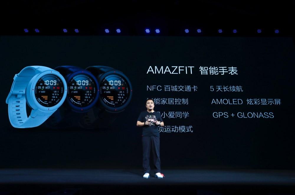 华米发布首款AMAZFIT智能手表和可穿戴领域首款人工智能芯片