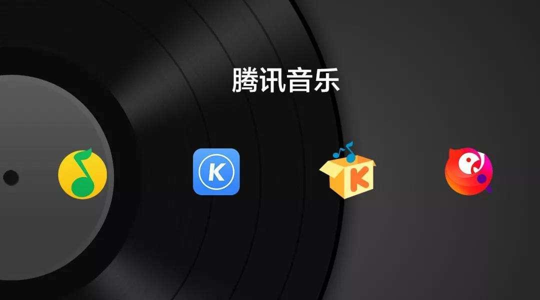 腾讯音乐在美IPO筹资额减半,至约20亿美元