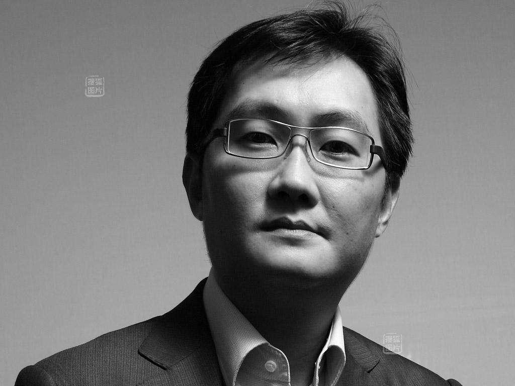 腾讯马化腾:迈向下一个20年 拥抱移动互联下半场