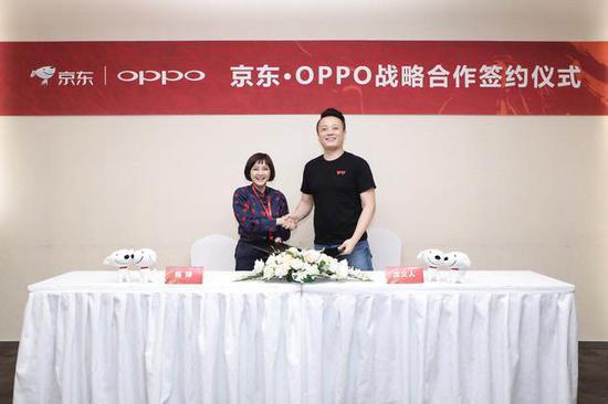OPPO与京东达成战略合作 提升营销和渠道布局