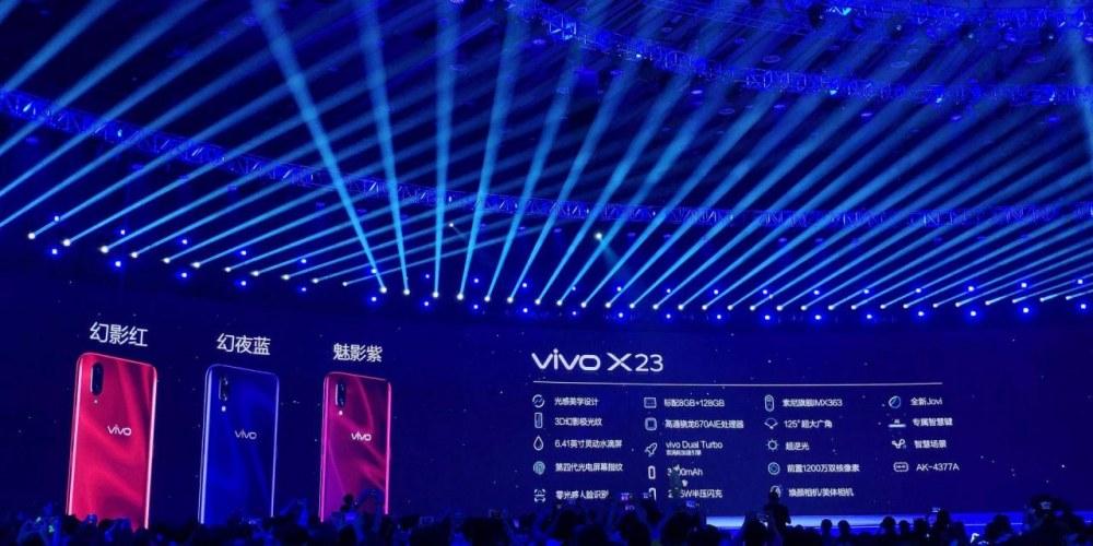 vivo X23:一部拥有双涡轮加速引擎的时尚潮品