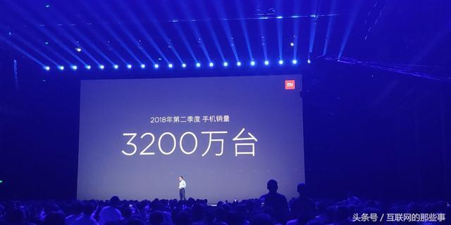 小米8家族再扩充:涵盖千元档至3500元全价格段