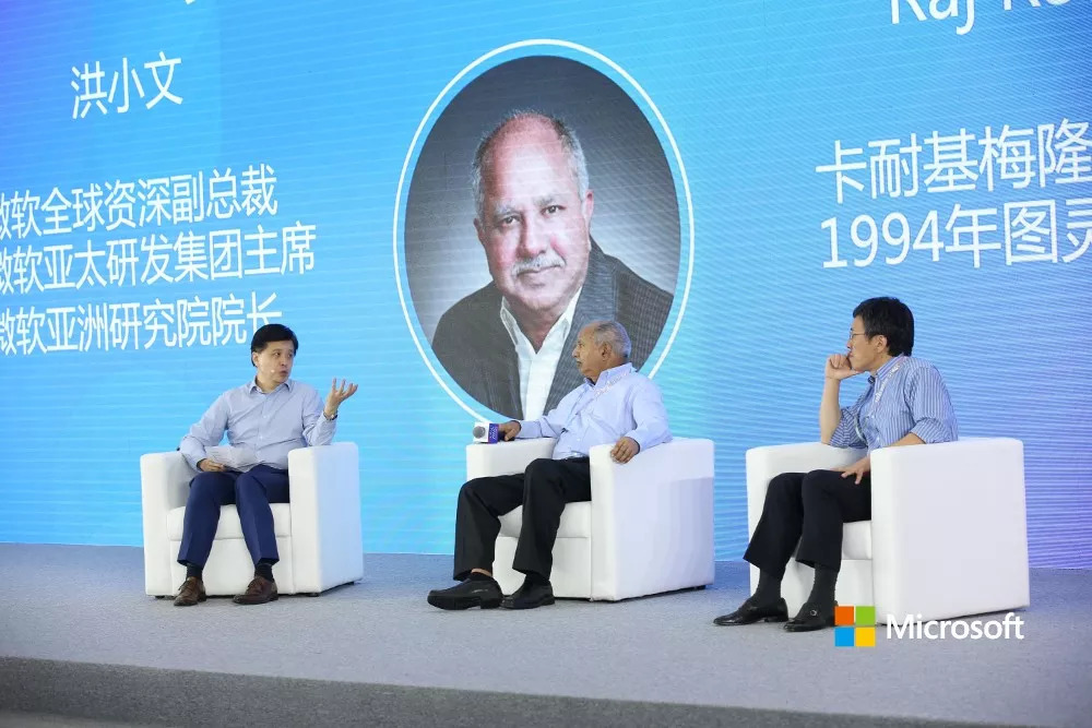 世界人工智能大会尖峰对话:人工智能的过去、现在和未来
