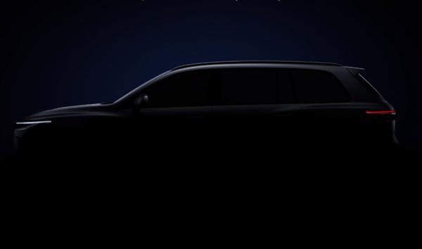 车和家新车曝光?首款车型对标特斯拉续航超700公里