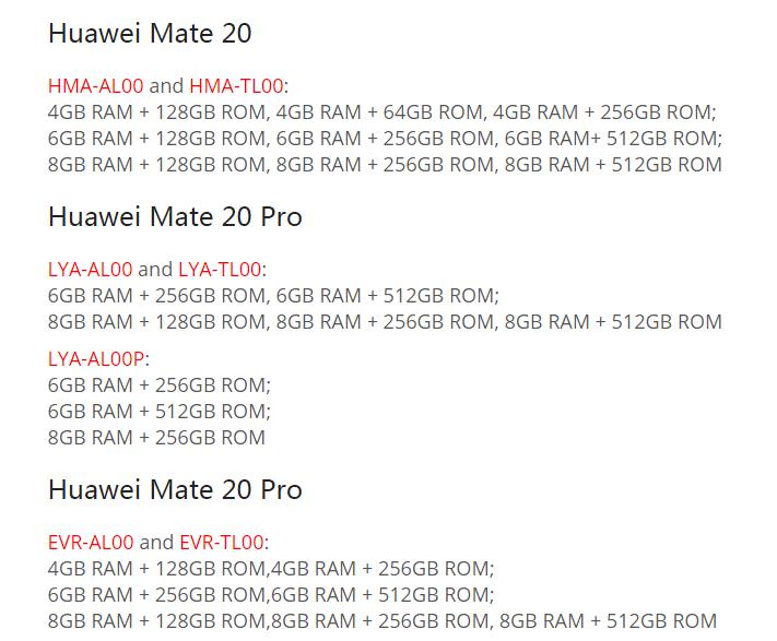 华为Mate20系列存储规格曝光:顶配8+512G