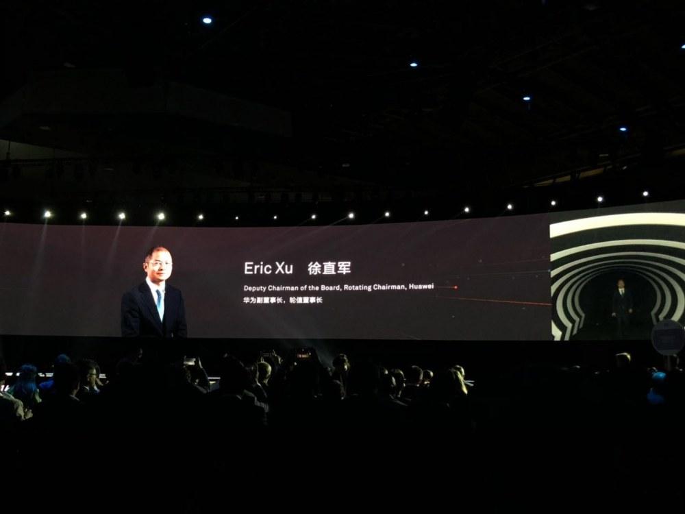 传闻成真 华为HC大会徐直军宣布华为两颗AI芯片
