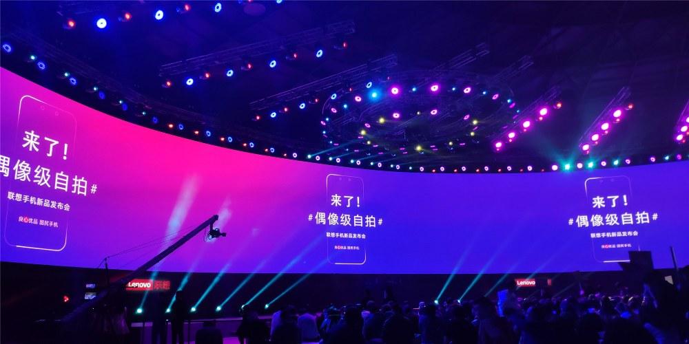 主打AI美颜拓实千元旗舰 联想S5 Pro国民手机发布