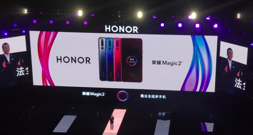 屏幕指纹+3D仿生双解锁 AI六摄荣耀Magic2发布