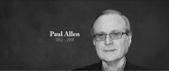 盖茨发文纪念保罗-艾伦:遇见他改变了我的人生