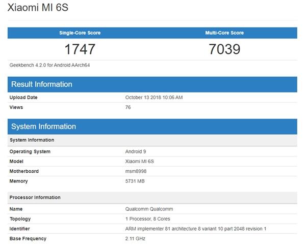小米6S上线?骁龙835+6GB内存、Android 9.0