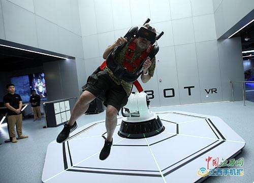 世界VR产业大会今在南昌开幕 马云等大咖将作主旨演讲