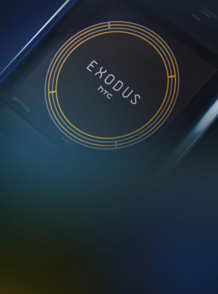 HTC区块链手机Exodus 1开启预订