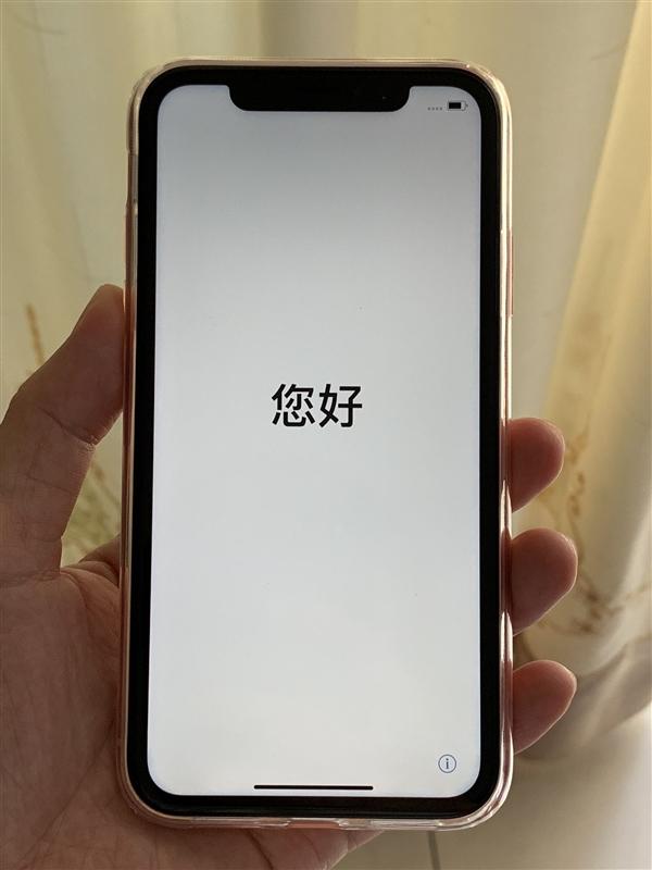 iPhone XR最好别套官网黑色保护壳