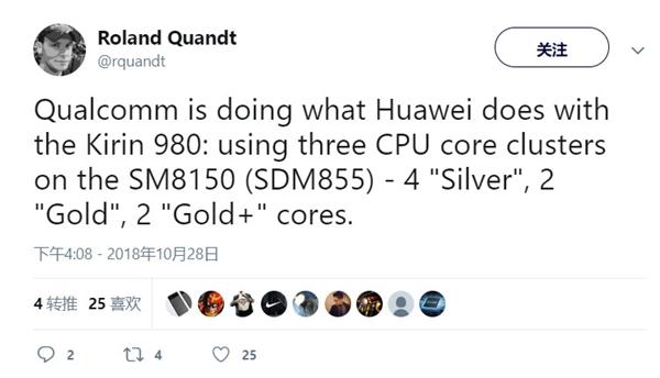 高通7nm旗舰芯片骁龙8150曝光:核心设计类似麒麟980