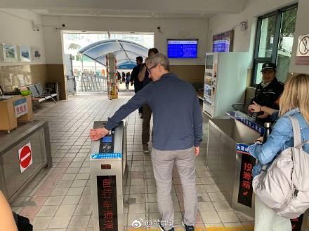 库克刷Apple Watch交通卡体验上海轮渡:错刷了自行车闸机口