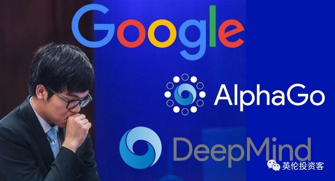 英国最牛AI公司巨亏27亿!人均年薪250万,谷歌还要接着烧