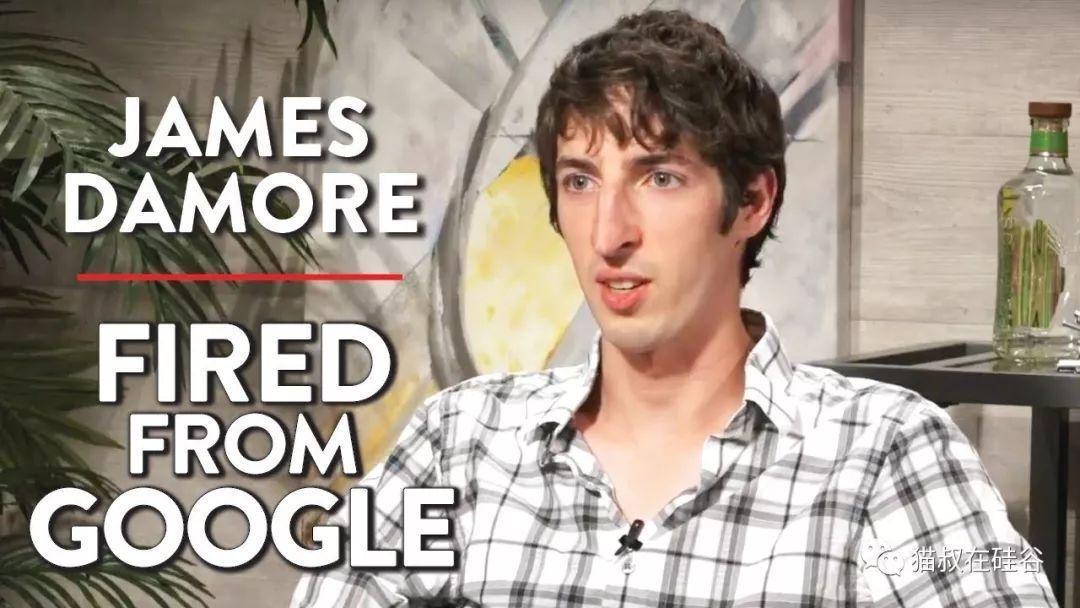 MeToo运动烧到不作恶的谷歌:9000万美元包庇性骚扰女下属的Android之父