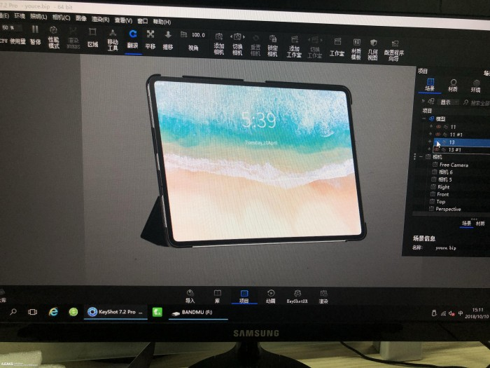 疑似 2018 款 iPad Pro 设计图:无刘海全面屏、更纤薄