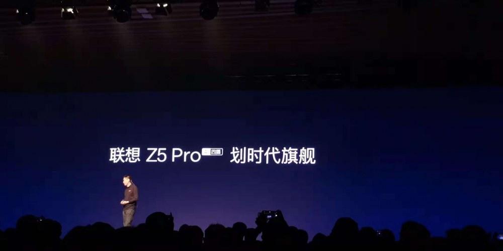 联想Z5 Pro:一部不足2000元的滑盖全面屏手机