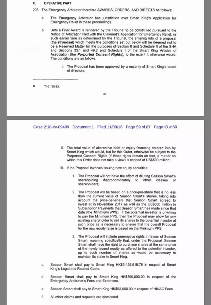 最全法律证据首次曝光, 有关贾跃亭恒大决裂的所有内幕