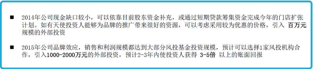 马云、李彦宏、刘强东都看好的这个行业如今或要消亡了