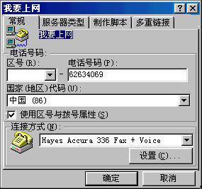 00后也已长大成人 2000年那时的软件你还记得吗?