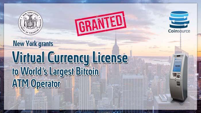 比特币ATM运营商CoinSource宣布获得NYDFS首份许可