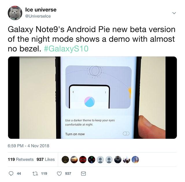 三星放出Android Pie公测更新包 意外泄露Galaxy S10设计细节