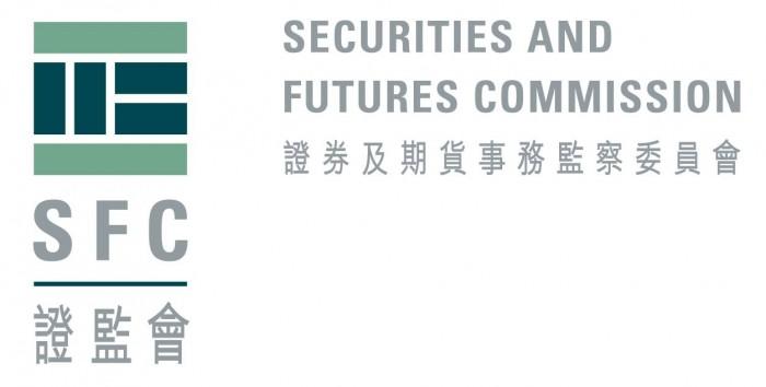 香港计划监管数字货币交易
