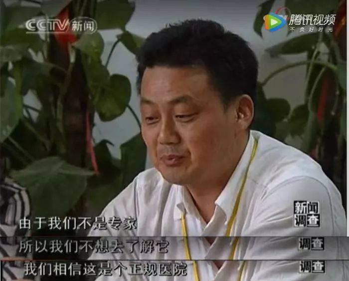 杨永信的网瘾电击疗法为什么能横行十年?