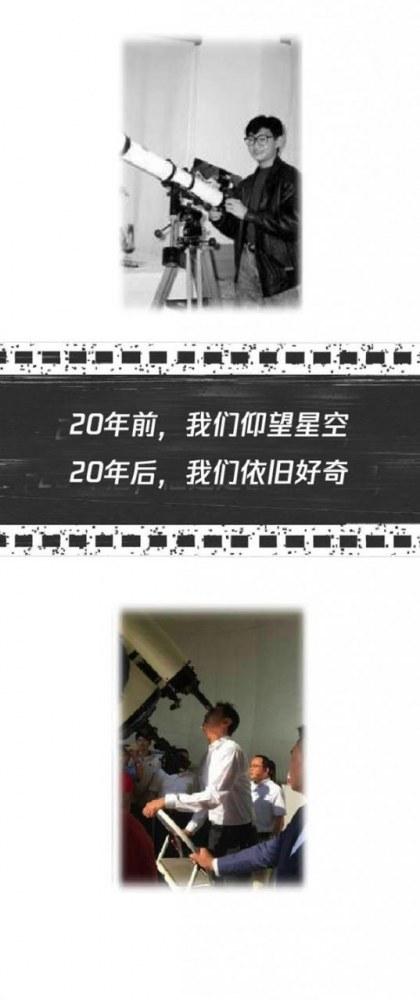 腾讯20周年:马化腾20年前老照片曝光