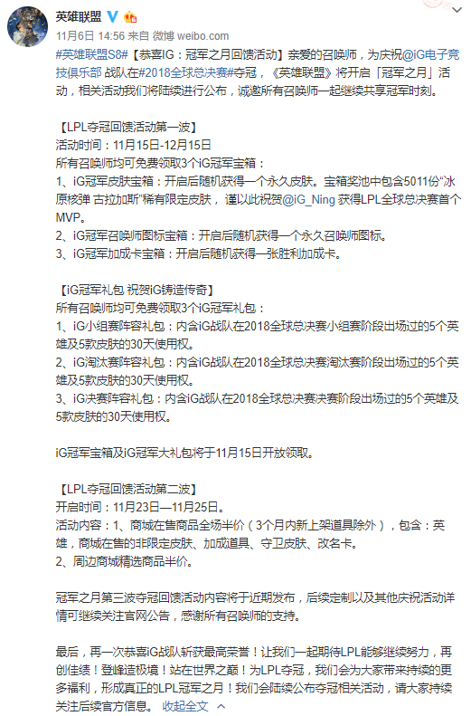 """顶级流量引爆社交媒体:谁会成为王思聪的""""锦鲤""""?"""