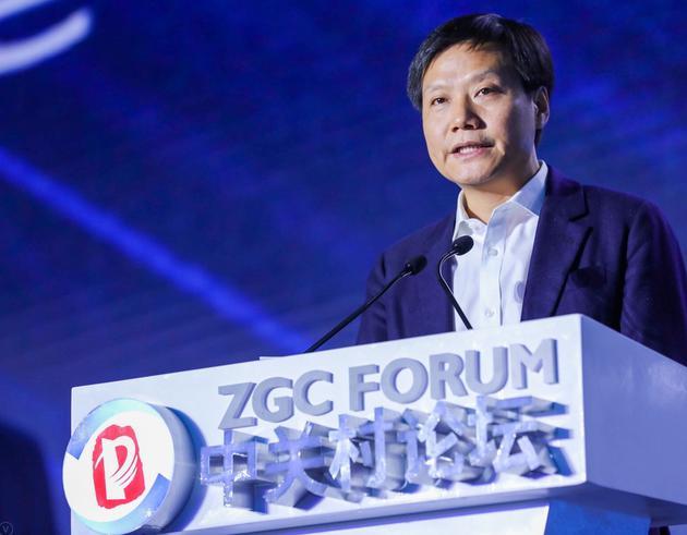 雷军:不仅要做中国的中关村,还要成为世界的中关村