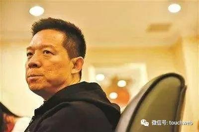 乐视体育资金链断裂:超40亿资金被挪用 孙红雷刘涛投资打水漂