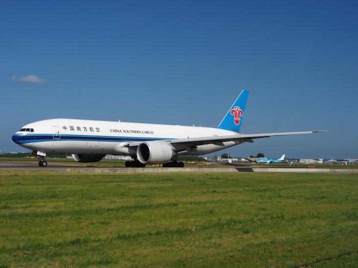 南航宣布退出天合联盟 携手美国航空探索新合作