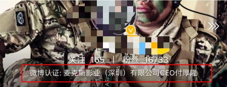 冯小刚被曝罚款20亿,影视大V发声质疑