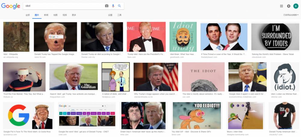 """搜索""""白痴""""结果全是特朗普图片 谷歌CEO遭国会拷问"""