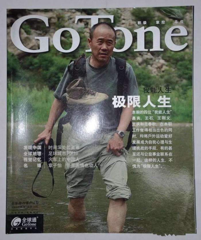 """中国移动宣布""""全球通""""品牌正式回归"""