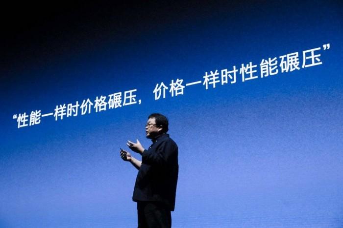 罗永浩再卸任锤子子公司野望数码法定代表人
