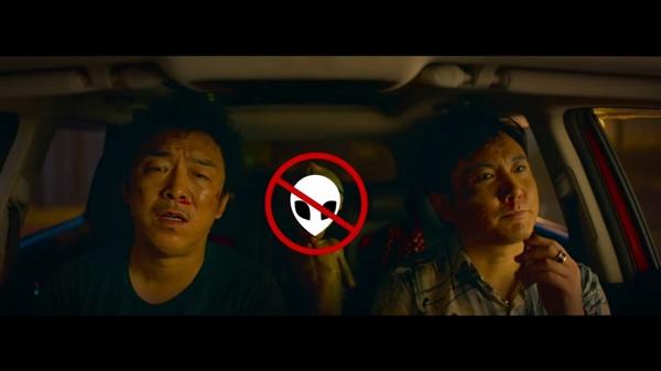 宁浩《疯狂的外星人》首曝预告 黄渤、沈腾遇外星人