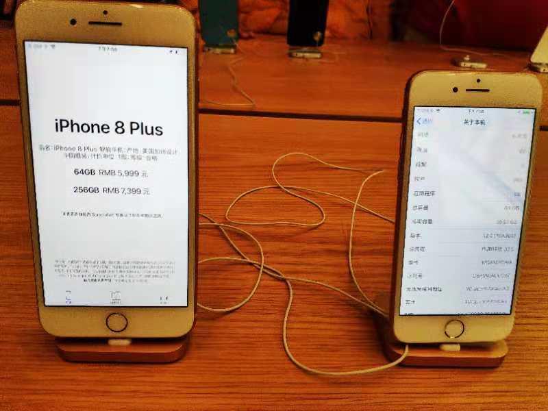 """苹果上海旗舰店未收到""""禁售令"""" 高通再提""""强制执行申请"""""""