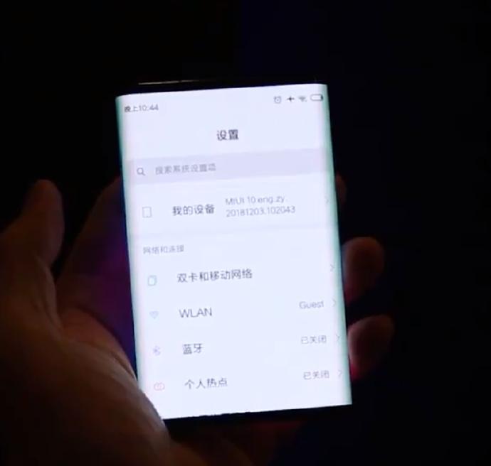 疑似小米MIX4 双折面屏手机曝光